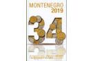 NOVITÀ MANUALE CATALOGO COLLEZIONISTA MONTENEGRO 2019 MONETE ITALIANE LIRE
