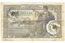 """100 DINARI OCCUPAZIONE ITALIANA DEL MONTENEGRO """"VERIFICATO"""" 01/12/1929 BB"""
