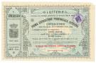 1 CORONA BIGLIETTO LOTTERIA PRIMA ESPOSIZIONE PROVINCIALE ISTRIANA 1910 SUP