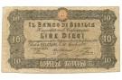 10 LIRE FALSO D'EPOCA BANCO DI SICILIA FEDE DI CREDITO 27/04/1870 qBB