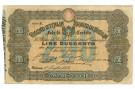 200 LIRE BANCO DI SICILIA FEDE DI CREDITO 01/07/1876 qBB