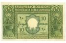 10 SOMALI CASSA PER LA CIRCOLAZIONE MONETARIA SOMALIA AFIS 1950 BB+