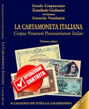 La Cartamoneta Italiana 2017-2018 (Crapanzano - Giulianini rev. Vendemia)